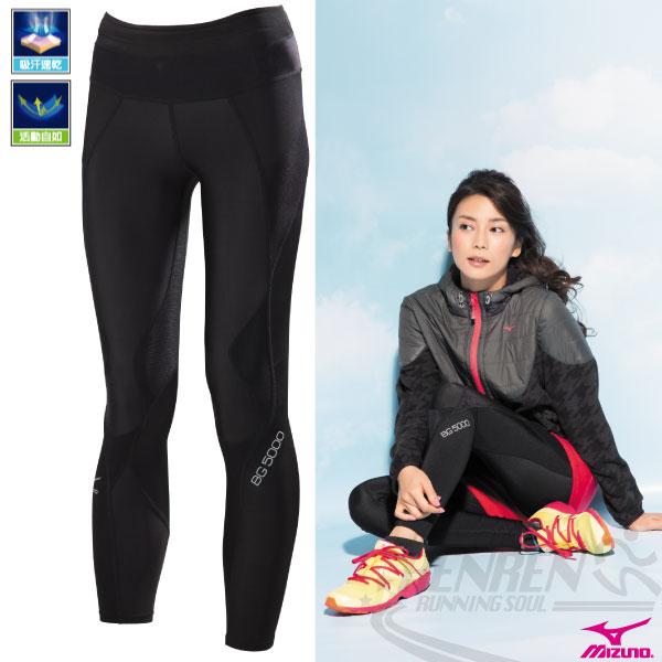 MIZUNO美津濃 BIO GEAR BG5000 女全長緊身褲(黑*黑) 骨盆、膝蓋的支撐