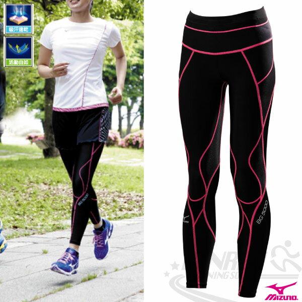 MIZUNO美津濃 BIO GEAR BG5000 女全長緊身褲(黑*粉紅) 骨盆、膝蓋的支撐 慢跑登山適用
