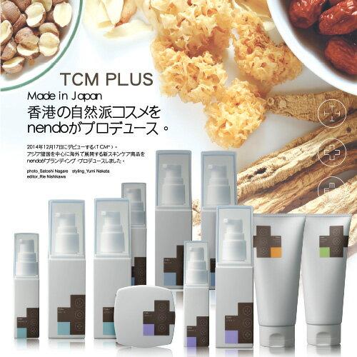 TCM_護膚系列_買即送一張韓國首爾機票