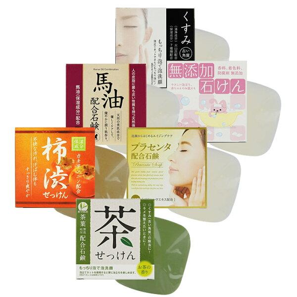 日本 CLOVER 去角質/綠茶/紅柿/無添加純/馬油/胎盤素皂80g【86小舖】