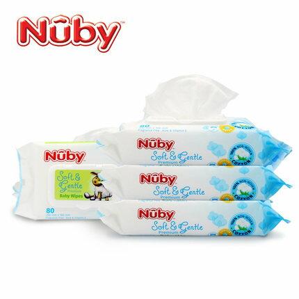Nuby - 全棉柔濕巾 80抽 - 限時優惠好康折扣