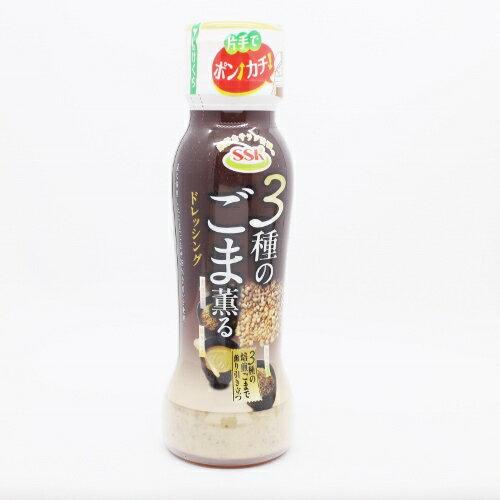 【橘町五丁目】日本SSK日式3種風味芝麻沙拉醬-160ml