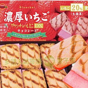 日本BOURBON 北日本 濃厚草莓巧克力夾心脆餅  [JP413] 0