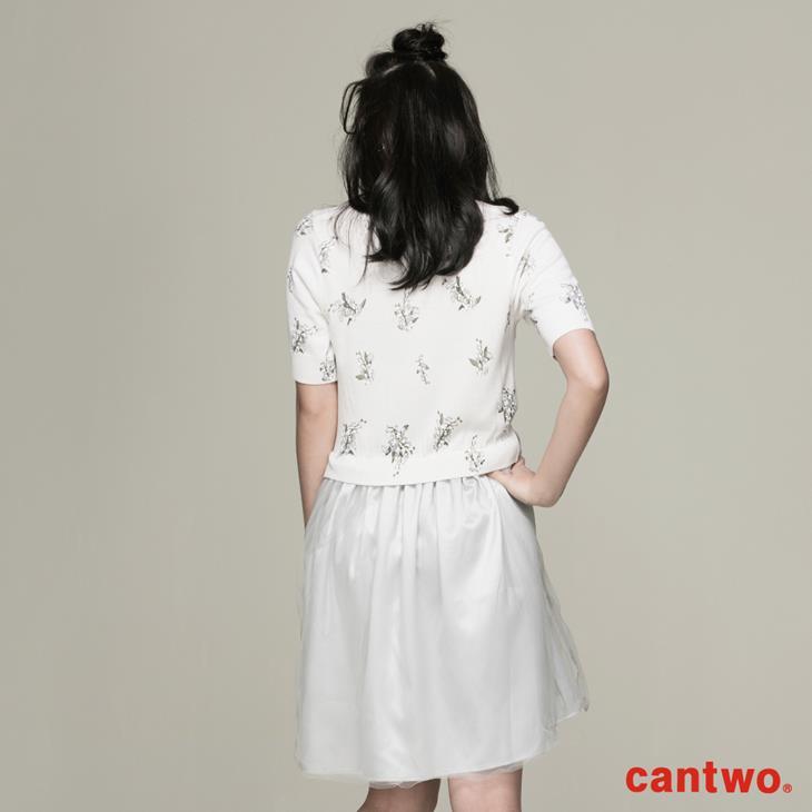 cantwo滿版印花針織洋裝(共二色) 3