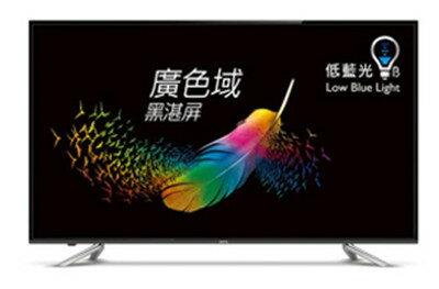 BenQ 明基 65吋 LED液晶顯示器 65GW6600 + 電視盒 DT-152T ☆即日起至 2015/11/30 回函好禮送