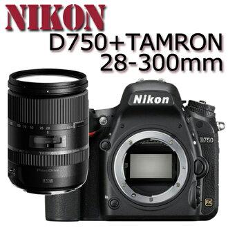 【★送JOVEN 加州200專業攝影相機包】NIKON D750 BODY 單機身 (公司貨) + TAMRON AF 28-300mm F3.5-6.3 Di PZD (公司貨-A010)
