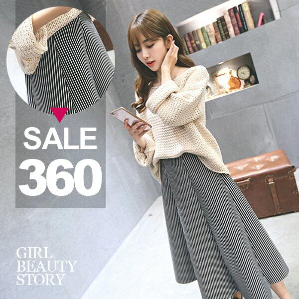 SISI【P6045】韓版時尚黑白條紋中長款太空棉超立體半身蓬蓬裙A字傘襬裙