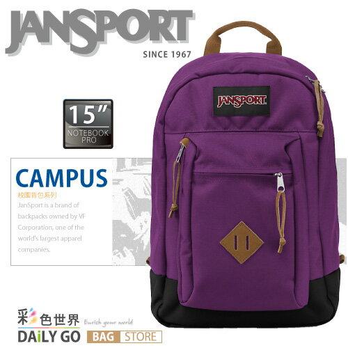 JANSPORT 後背包 15吋電腦包-活潑紫 JS-43970-2C8