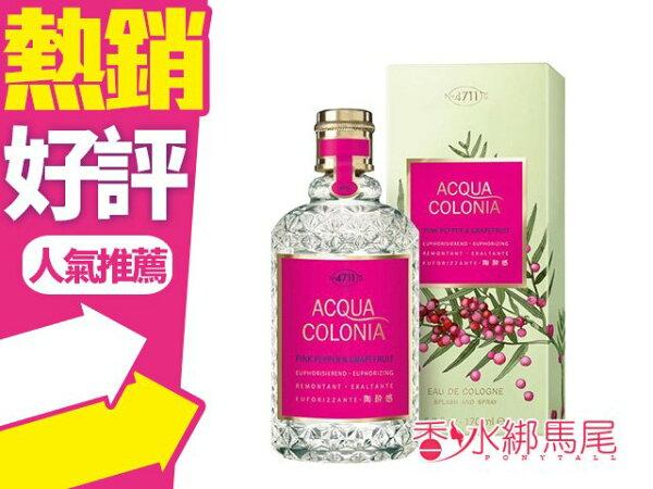 ◐香水綁馬尾◐4711 科隆之水 NO. 4711 粉紅胡椒&葡萄柚 古龍水 170ML
