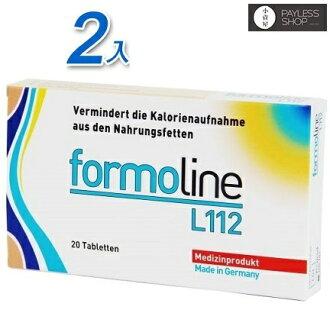 【小資屋】formoline L112  德國芙媚琳窈窕錠2盒組 ( 20粒/盒) 有效日期2018.11