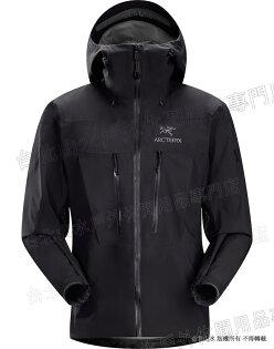[ Arcteryx 始祖鳥 ] 雨衣/健行/背包客/玉山 Alpha SV 登山雨衣/風雨衣 頂級款 男 Gore Tex Pro 12700 黑 Arc'teryx 加拿大製