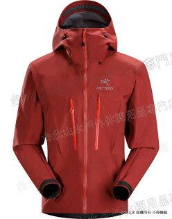 [ Arcteryx 始祖鳥 ] 雨衣/健行/背包客/玉山 Alpha SV 登山雨衣/風雨衣 頂級款 男 Gore Tex Pro 12700 深紅 Arc'teryx 加拿大製