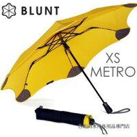 下雨天推薦雨靴/雨傘/雨衣推薦[ BLUNT ] 紐西蘭 BLUNT XS METRO 保蘭特抗風時尚雨傘/自動傘/折傘 糖果黃