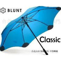 下雨天推薦雨靴/雨傘/雨衣推薦[ BLUNT ] 紐西蘭 BLUNT Classic 保蘭特抗風時尚雨傘 大 風格藍