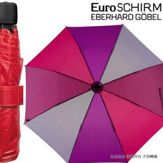 [ EuroSCHIRM ] 德國強力抗風傘 Light Trek Automatic 高彈性抗鏽抗風自動傘/雨傘/折傘 紫紅配色 3032-CW2
