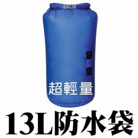 [ Exped ] Fold Drybag UL 超輕量 背包防水袋 防水內袋 防水內套 L 13L