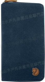 Fjallraven 瑞典北極狐 Travel Wallet 旅遊護照包/復古拉鍊皮夾/旅遊錢包/收納包 24219-560 海軍藍