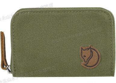 Fjallraven 瑞典北極狐 名片夾/零錢包/票夾/信用卡夾/皮夾 Zip Card Holder 24218-620 綠