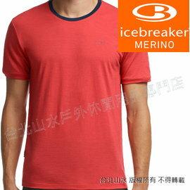 Icebreaker/排汗衣/短袖T恤/美麗諾羊毛/出國旅遊 JN150 Tech 100898-803 男沙紅
