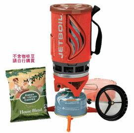 [ JETBOIL ] FLASH PRESS JAVA KIT 高效率示溫爐咖啡鍋具組 1L 電子點火式 茄紅