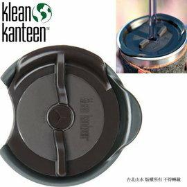[ Klean Kanteen ] Pint Lid 鋼杯專用蓋/咖啡杯蓋/吸管蓋 KPNTLID