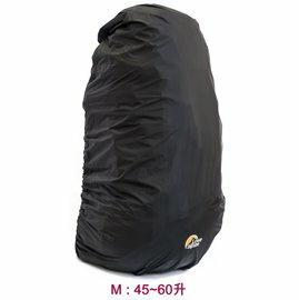 [ Lowe Alpine ] RAINCOVER 背包套 M