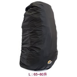 [ Lowe Alpine ] RAINCOVER 背包套 L