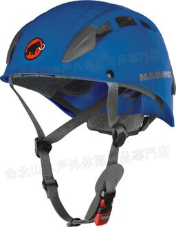 [ Mammut 長毛象 ] Skywalker 2 Helmet 瑞士長毛象 頭盔/岩盔 2220-00050 藍色