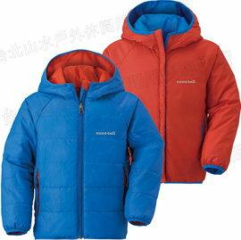 零碼特價 [ Mont-Bell ] Thermawrap PK K'S 雙面穿化纖連帽保暖外套 童款 Exceloft 1101452-PB/RB 藍橘雙色 montbell