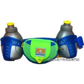 [ NATHAN ] Trail Mix 雙水壺腰包/水壺腰帶/馬拉松慢跑腰包 單車/馬拉松/三鐵/路跑/健身 NA4625NEB 藍色