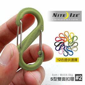 [ NITE IZE ] SBP2-03-08 軍綠 S-BINER Plastic S型雙面塑膠扣環 2號