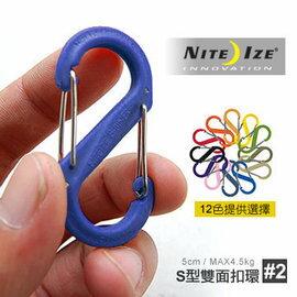 [ NITE IZE ] SBP2-03-03 藍色 S-BINER Plastic S型雙面塑膠扣環 2號