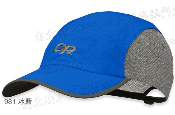 [ Outdoor Research ] Swift Cap 抗UV防曬透氣鴨舌帽/棒球帽 OR80600 981 冰藍