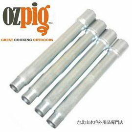 [ Ozpig ] 澳洲黑皮豬 延伸腳架 四入裝 OzPig Extension Legs