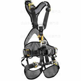 [ Petzl ] C71CFA AVAO BOD Croll FAST 工程用全身型安全座帶/吊帶 附胸式上升器