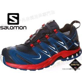 七折特價 Salomon 野跑鞋/慢跑鞋/運動鞋/Gore-tex 防水 XA Pro 3D Ultra 2 男款 366791 深藍/紅