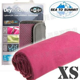[ Sea to Summit ] Drylite Towel XS 抗菌快乾毛巾 ADRYAXSBE 桃紅