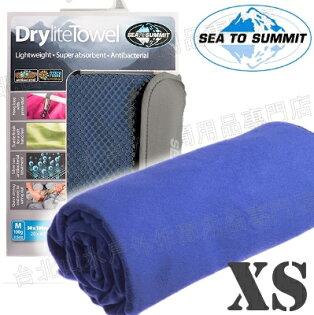 [ Sea to Summit ] Drylite Towel XS 抗菌快乾毛巾 ADRYAXSCO 艷藍