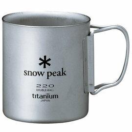 [ Snow Peak ] 鈦杯/保溫杯/雙層斷熱鈦合金隨身杯 220ml MG-051FHR