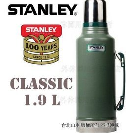 Stanley Classic 經典真空保溫瓶/美式復古軍用不鏽鋼保溫水壺 1.9L 錘紋綠 01289/台北山水