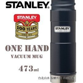 Stanley 咖啡保溫杯/經典單手杯/隨行杯/不鏽鋼保溫水壺 One Hand Vacuum Mug 0.47L 錘紋藍 01394/台北山水