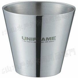 [ UNIFLAME ] 不鏽鋼雙層斷熱杯SUS/露營保溫杯/雙層鋼杯 18-8食品級不鏽鋼 U666272日本製 燕三條