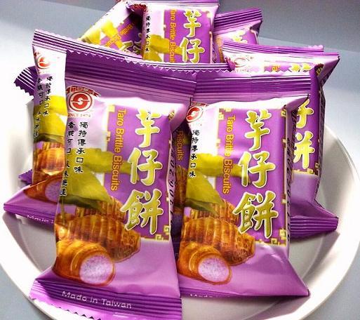 ^( ^) 南投 竹山 日香 芋仔餅乾~600g^(1斤^)~試吃價105元~(冬筍餅 蕃