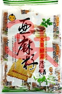 (馬來西亞) 亞麻籽水果酵素薄餅 全素 440公克 90元【9555021804874】(亞麻籽薄餅)
