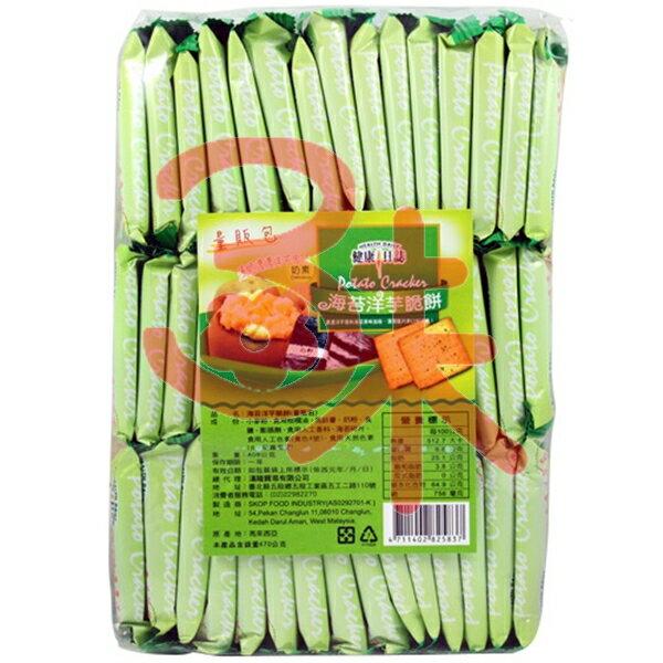 (馬來西亞) 健康日誌洋芋脆餅-海苔 408公克 89元 【4711402825837】(海苔洋芋脆餅) 另有蒜味,起士,泡菜,黑麻!