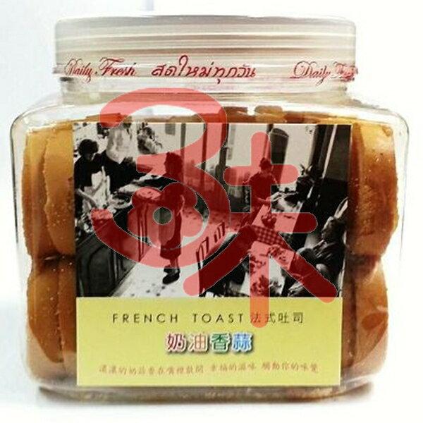 (泰國) 三立 法式吐司餅乾(奶油香蒜)(烤吐司/烤土司餅乾/流淚吐司餅乾/三立法式吐司)200公克158元 【4711402827961】