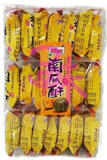 (台灣) Mixx南瓜酥 378公克 80元 【 4714123990013 】