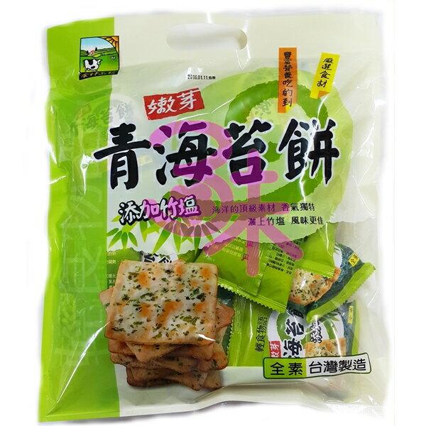 (台灣) 甲賀之家 輕食物語 青海苔餅 300公克72元 【4717622260045】