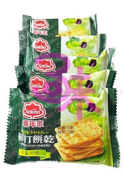 ^( ^) 喜年來 甘藍菜蘇打餅乾 ^(喜年來蘇打餅乾^) 600公克125元 喜年來亞麻