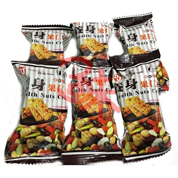 (台灣) DJ 養生果仁酥1包 600公克(約30小包)  特價 110元 【4713909147511】(營養美味養生果仁酥 德建養生果仁酥 )